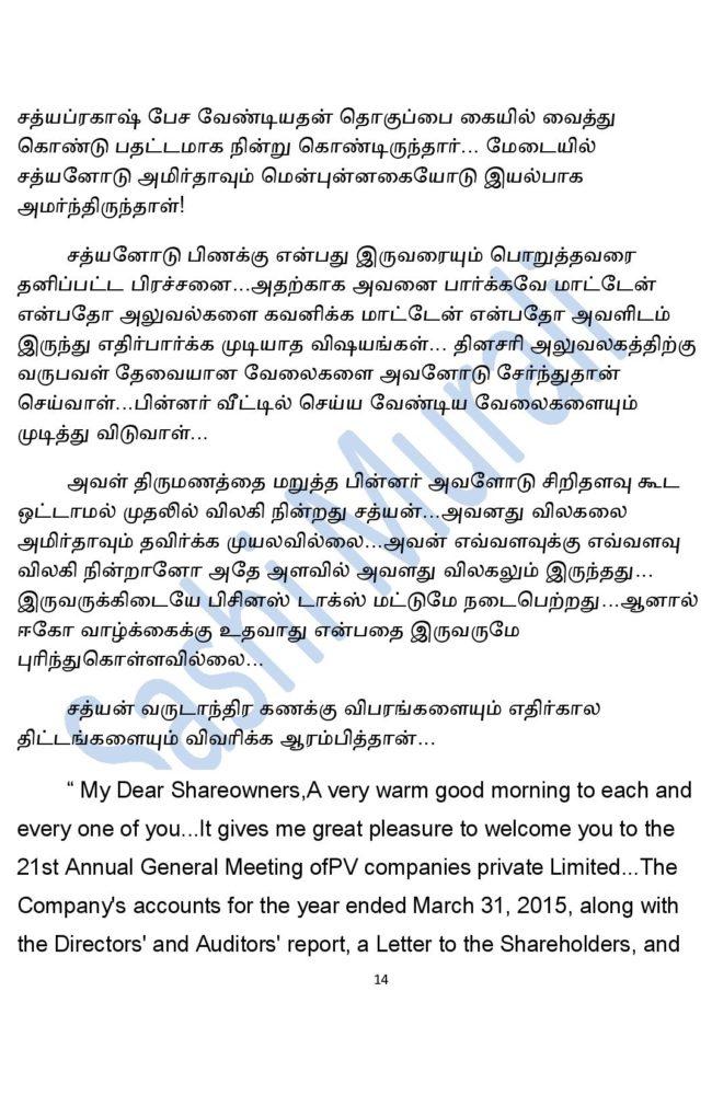 param11-page-014
