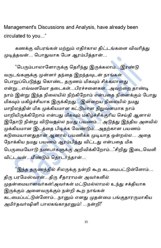 param11-page-015