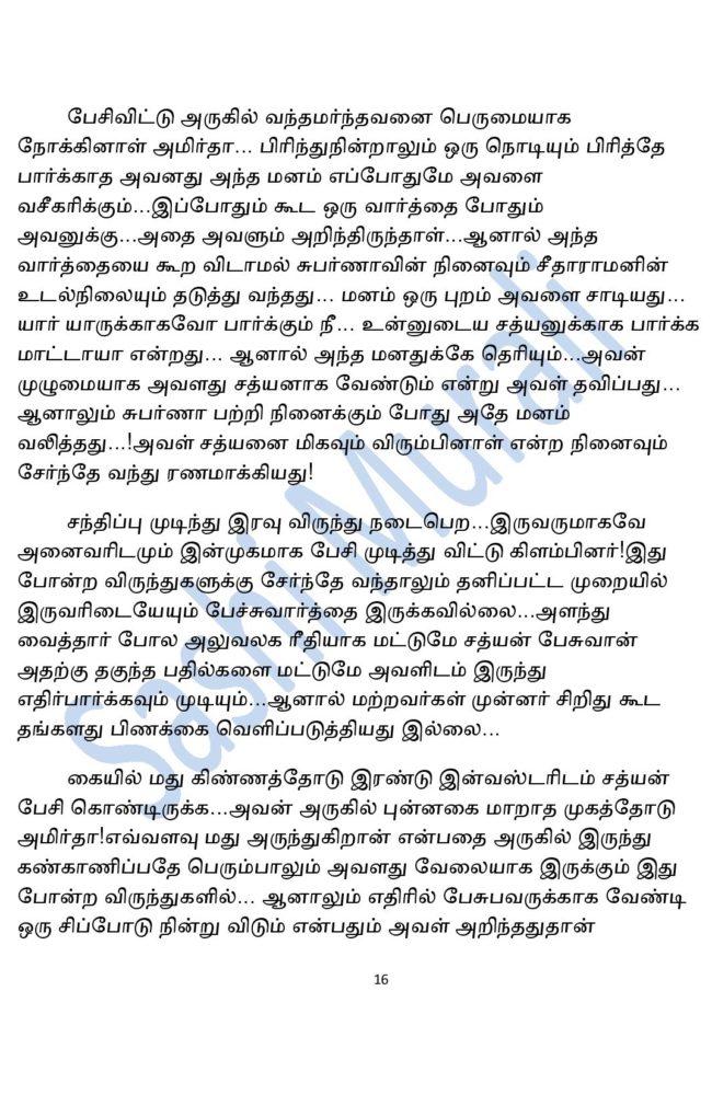 param11-page-016