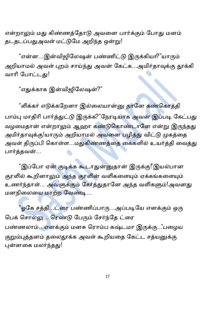 param11-page-017
