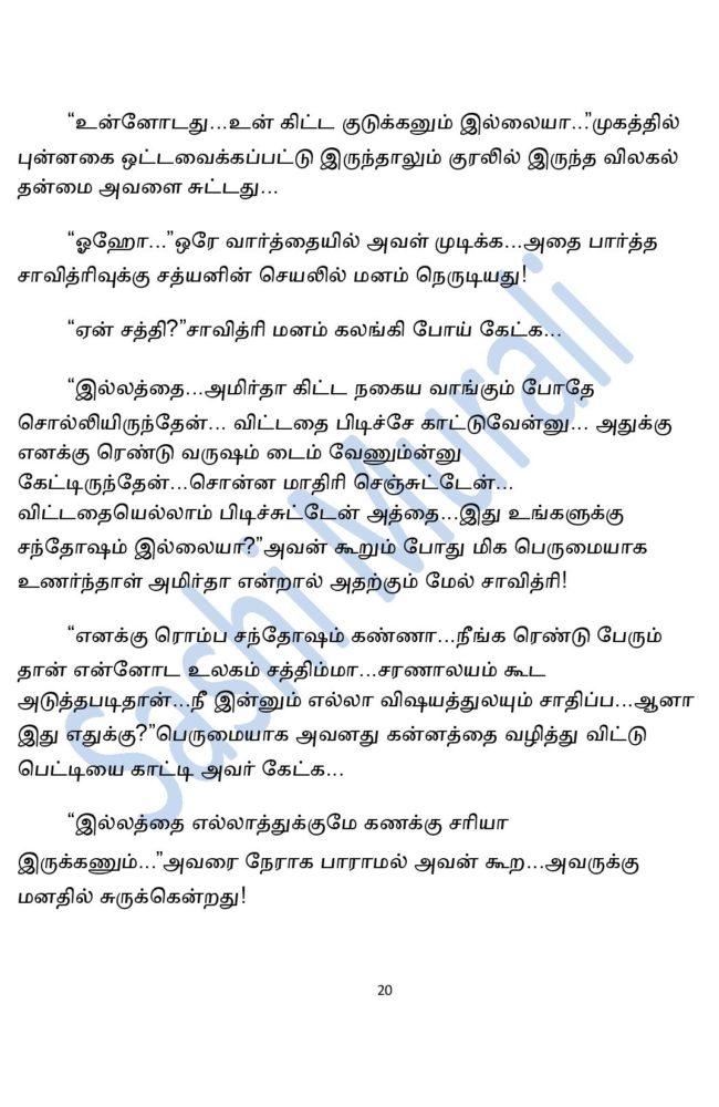 param11-page-020