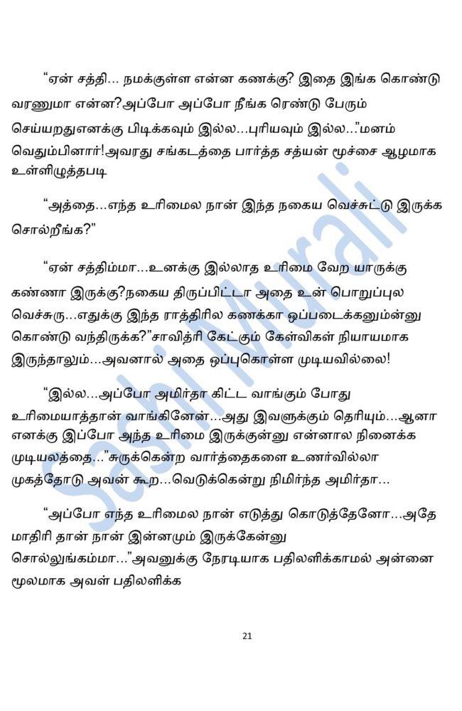 param11-page-021