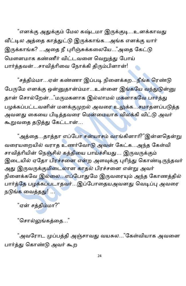 param11-page-024
