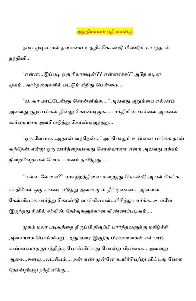 ttk7-page-001