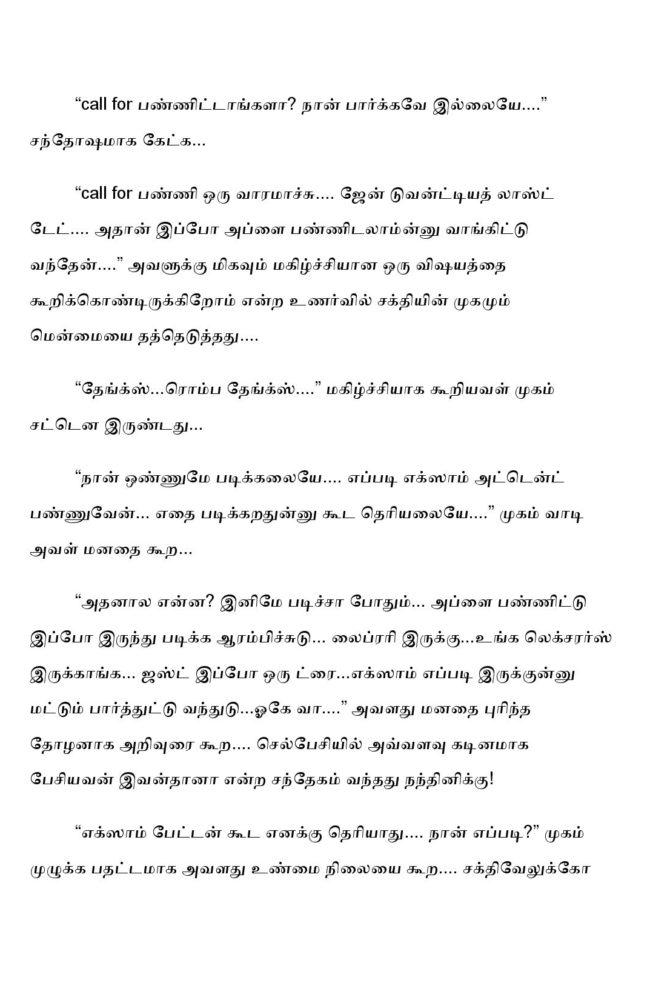 ttk7-page-002