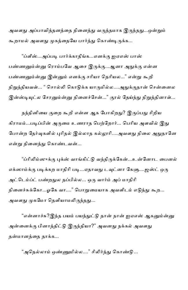 ttk7-page-003