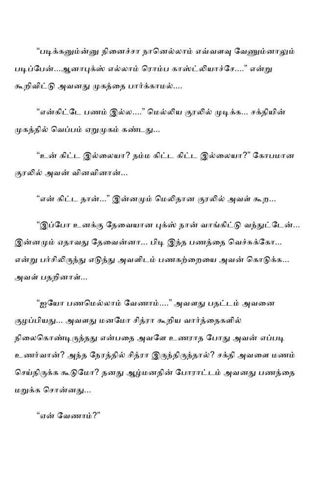 ttk7-page-004