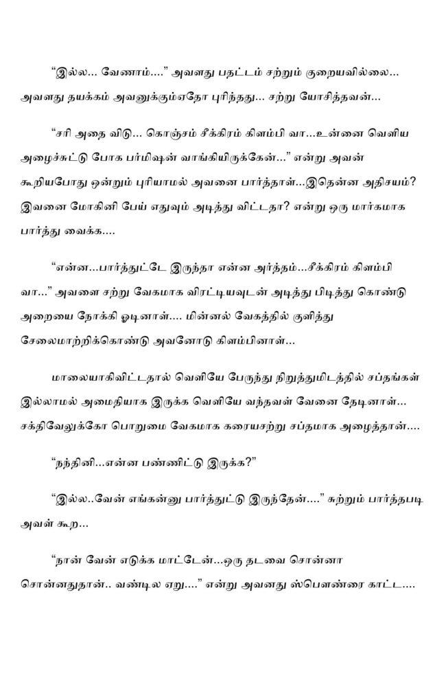 ttk7-page-005
