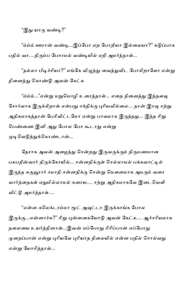 ttk7-page-006