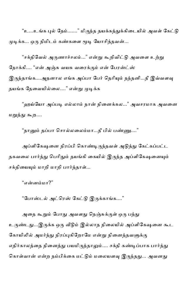 ttk7-page-008
