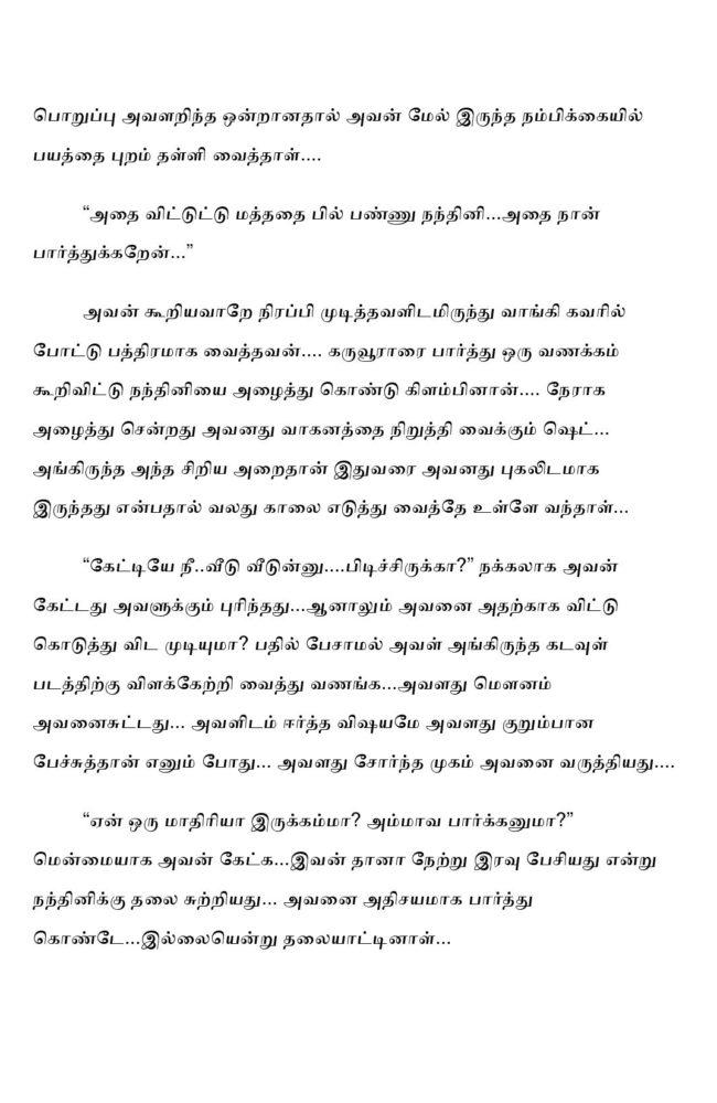 ttk7-page-009