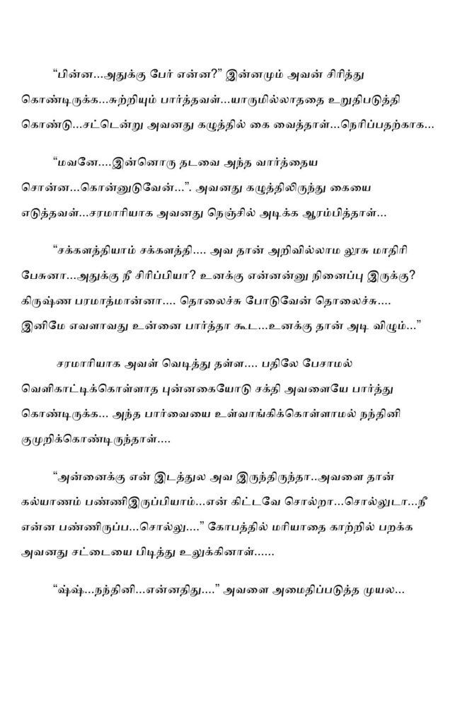 ttk7-page-011