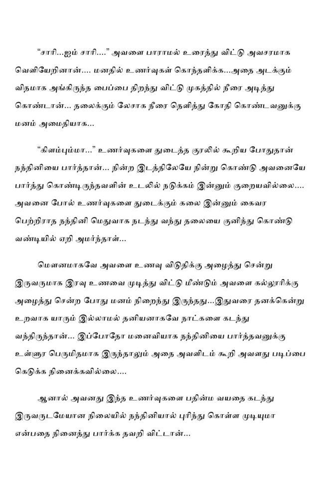 ttk7-page-013