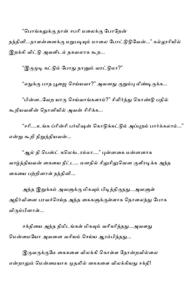 ttk7-page-014