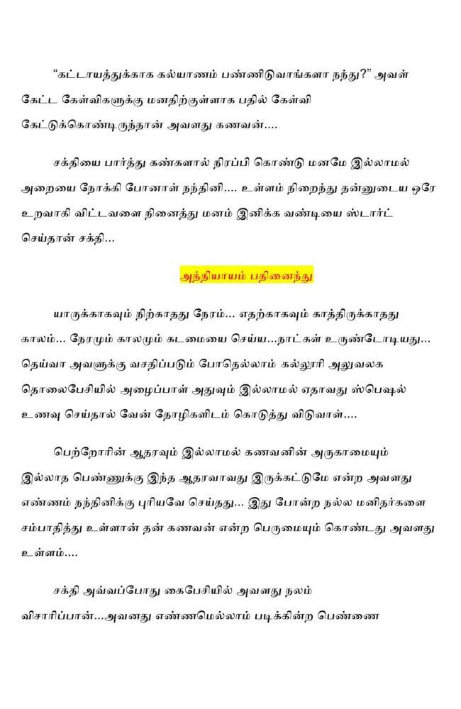 ttk7-page-015