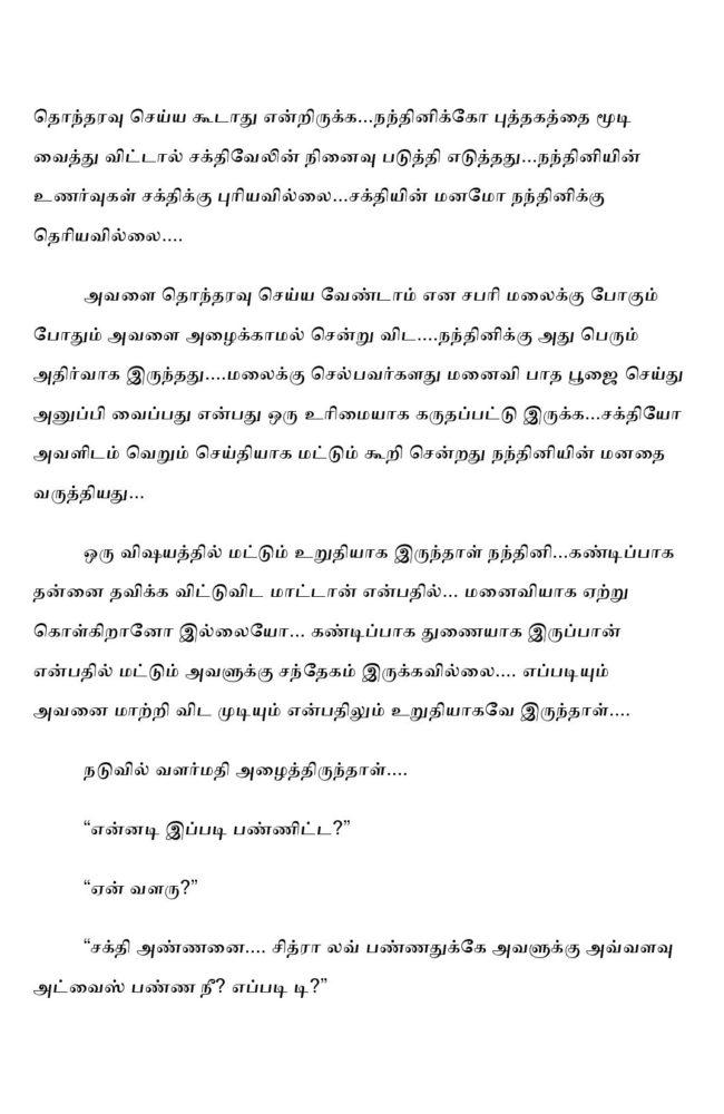 ttk7-page-016