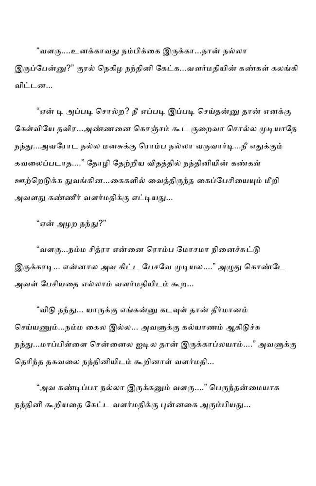 ttk7-page-017
