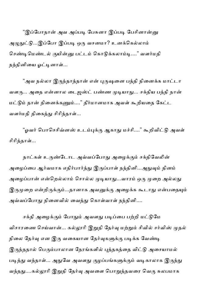 ttk7-page-018