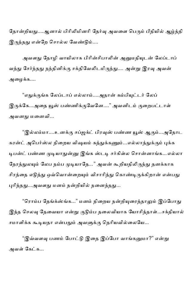 ttk7-page-019