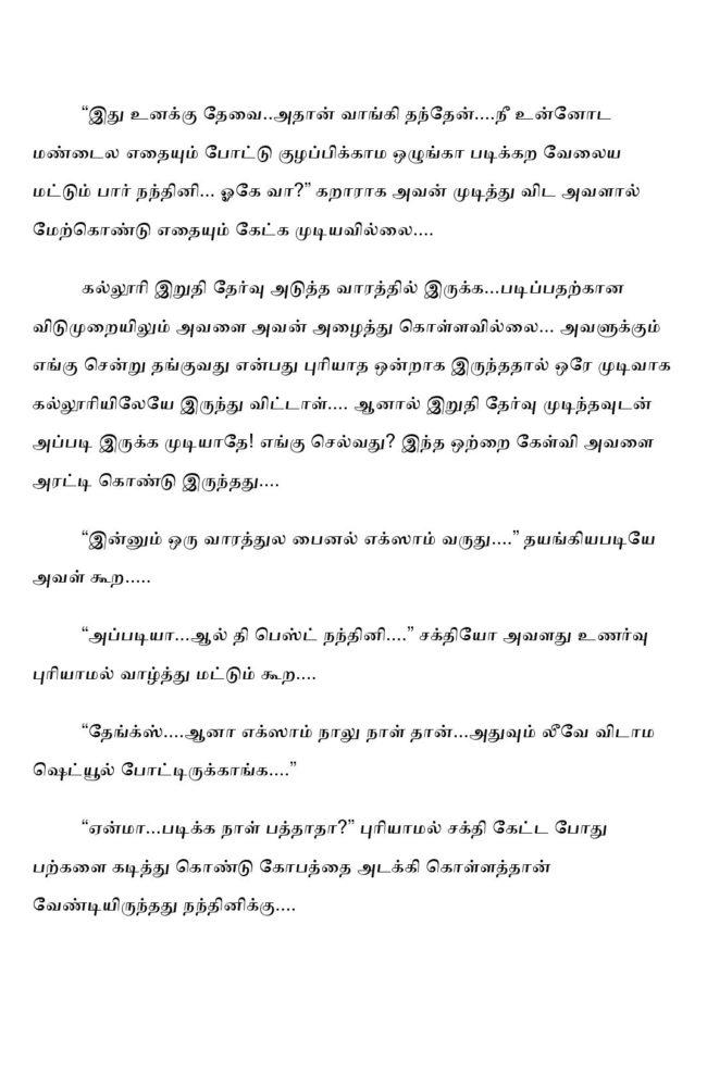 ttk7-page-020