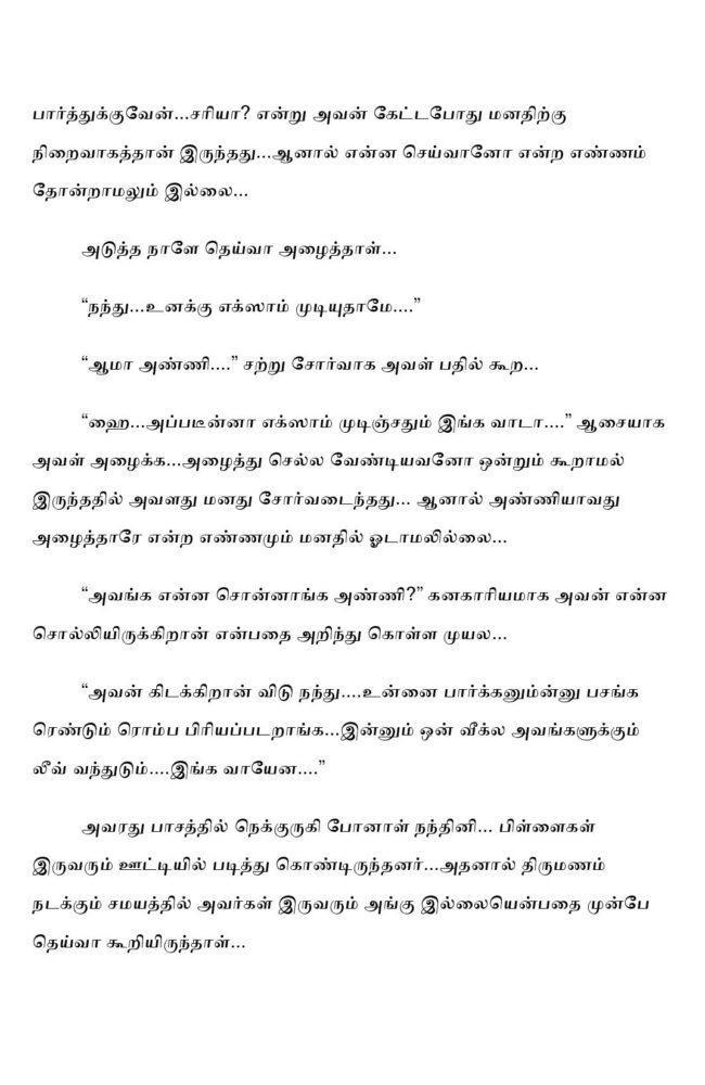 ttk7-page-022