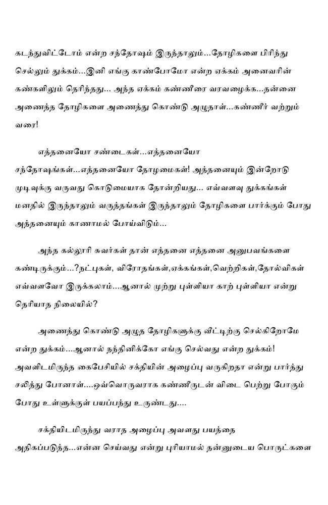 ttk7-page-024