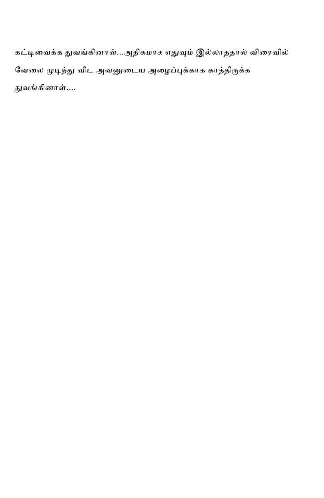 ttk7-page-025