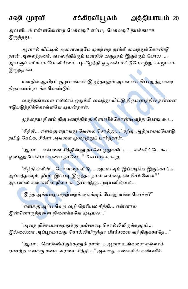 vne20-page-003