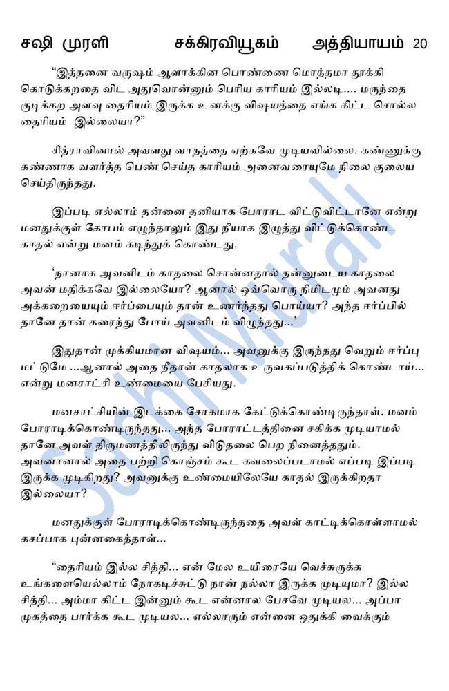 vne20-page-004