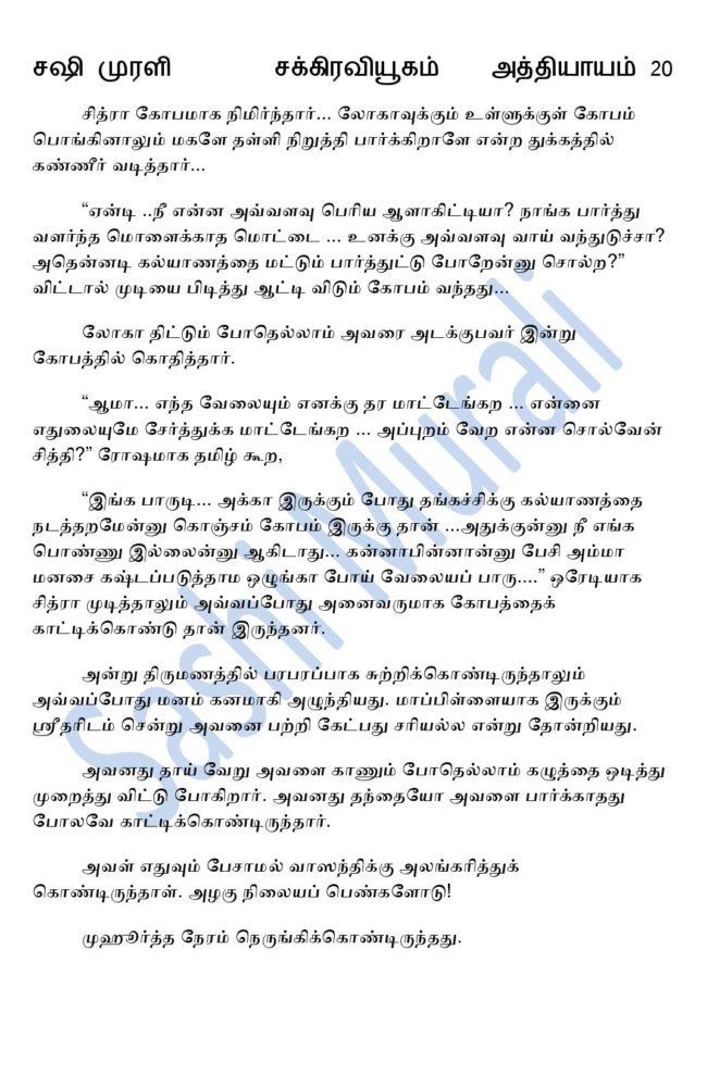 vne20-page-007