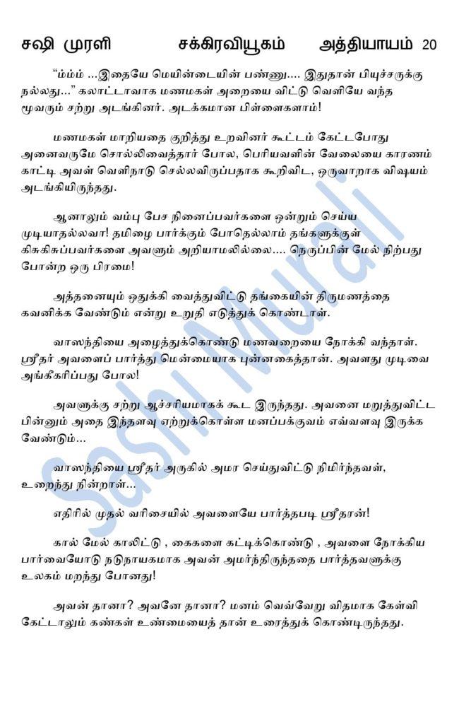 vne20-page-012