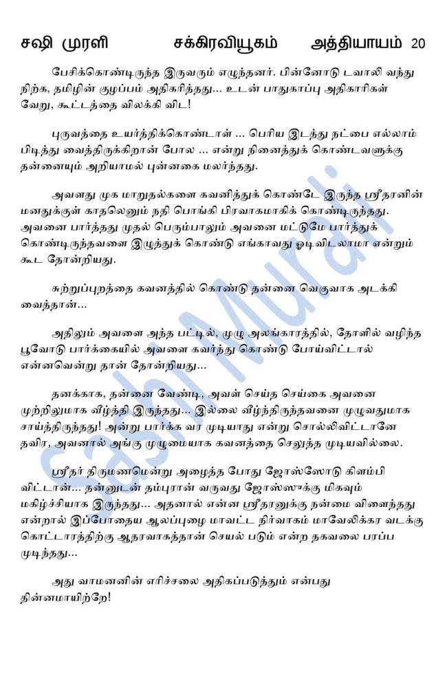 vne20-page-014
