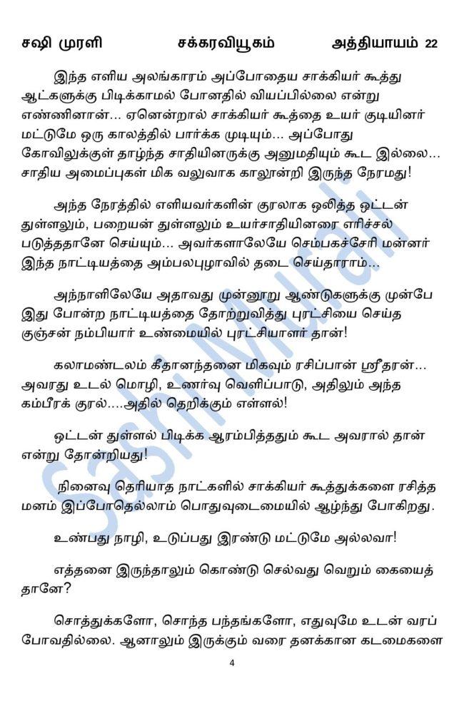vne21-page-004