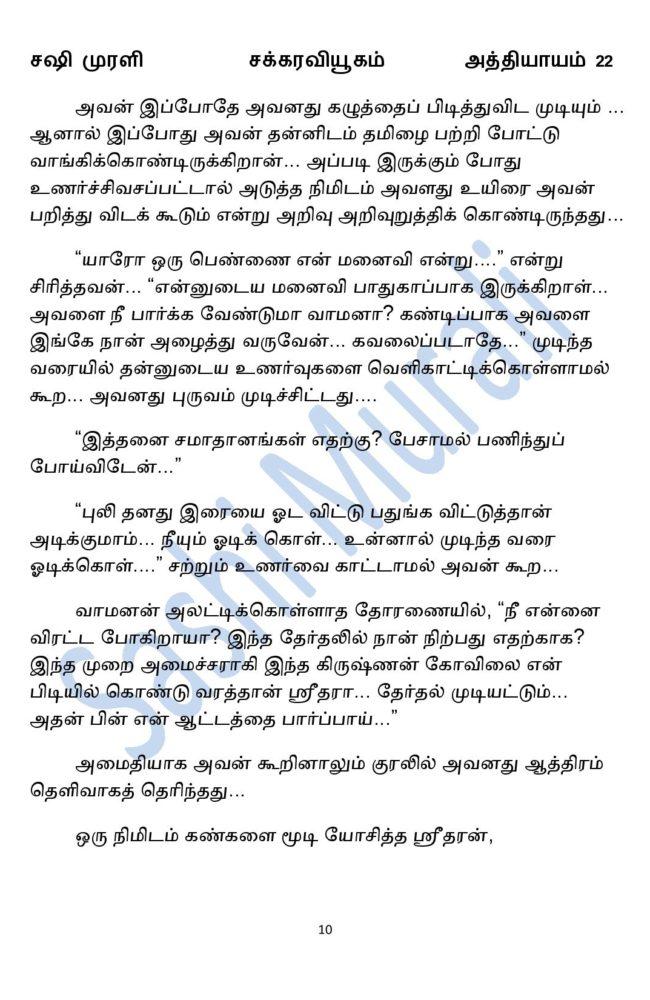 vne21-page-010
