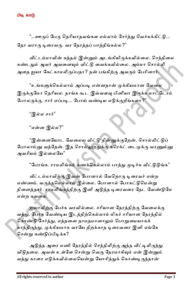 Pidi Kaadu_5-page-003