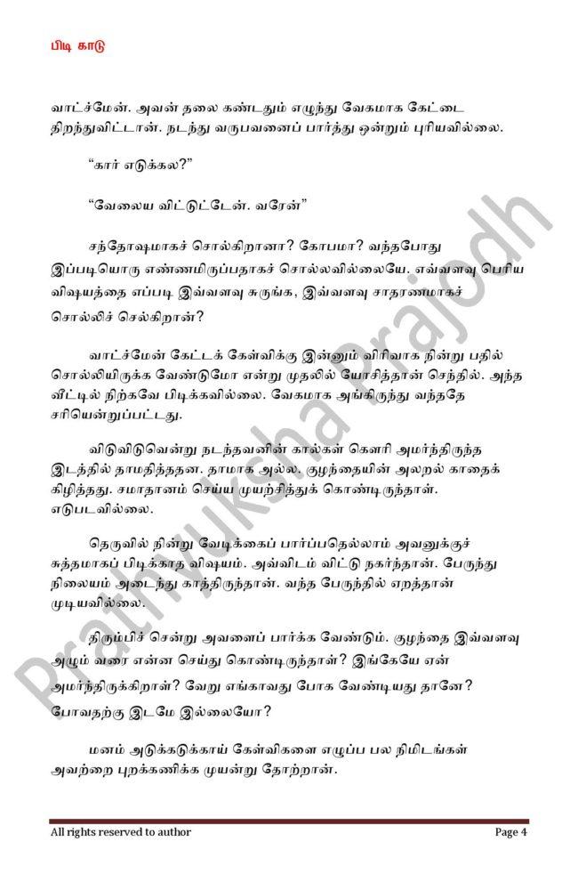 Pidi Kaadu_5-page-004