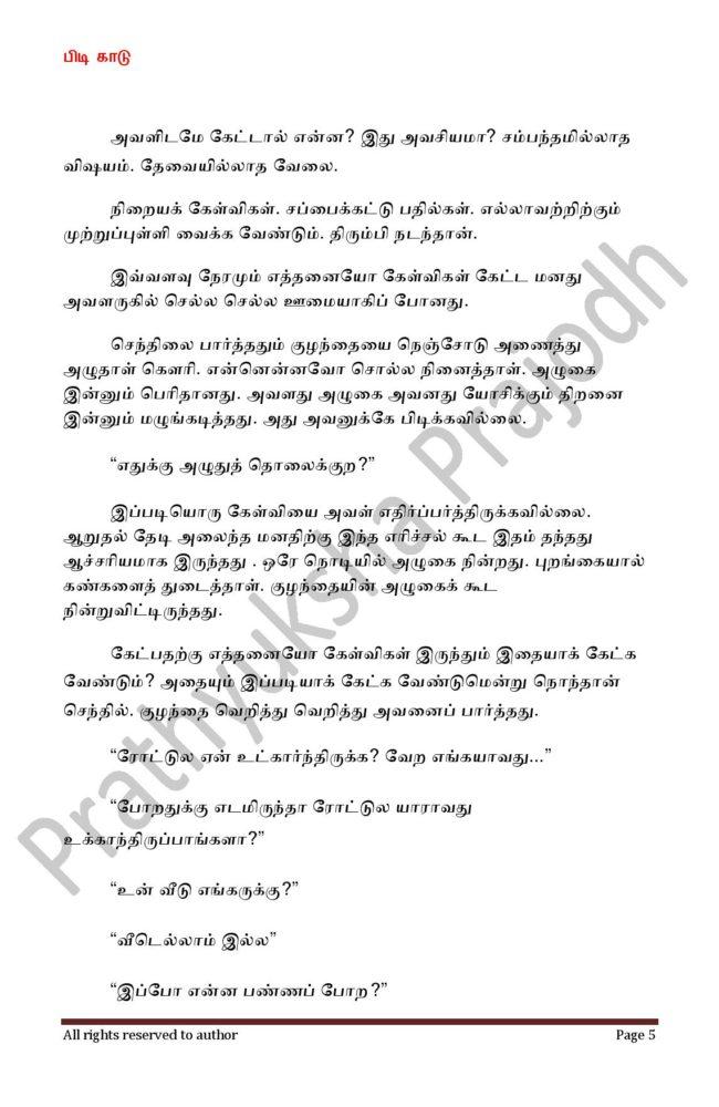 Pidi Kaadu_5-page-005