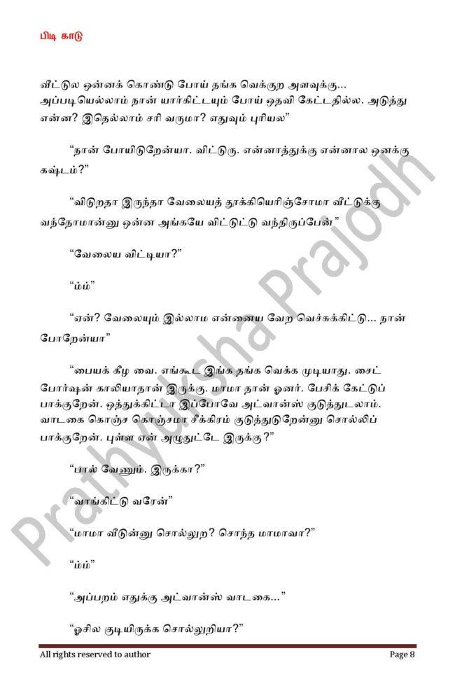 Pidi Kaadu_5-page-008