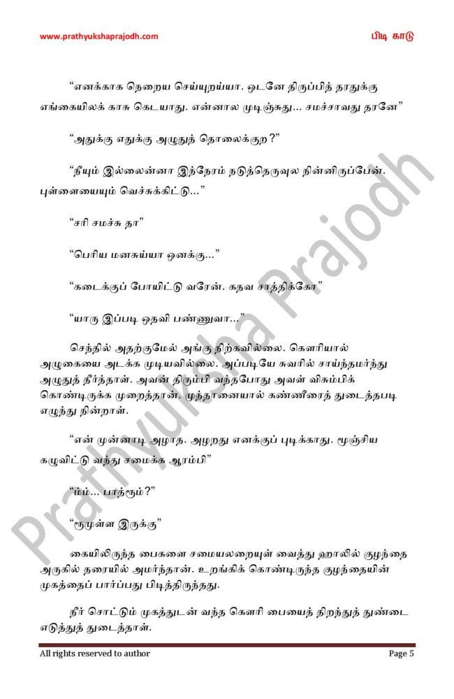 Pidi Kaadu_6-page-005