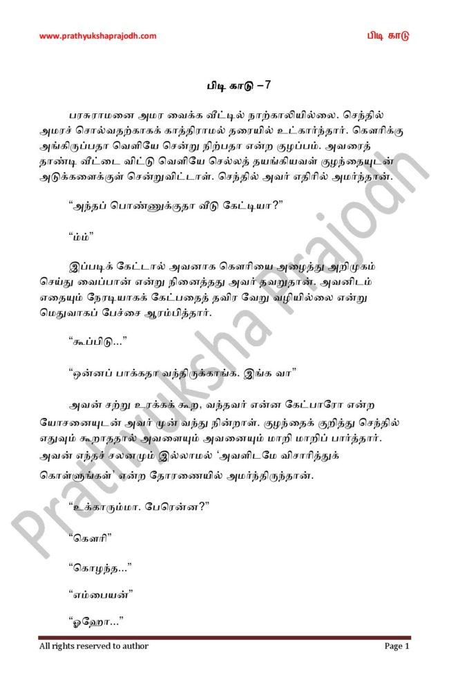 Pidi Kaadu_7-page-001