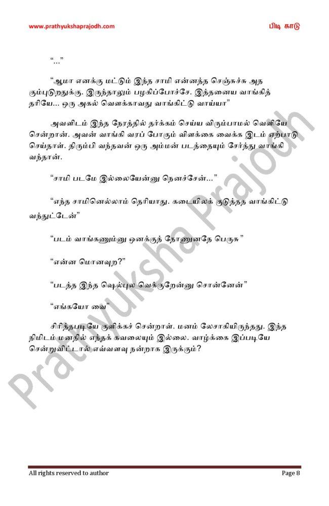 Pidi Kaadu_7-page-008