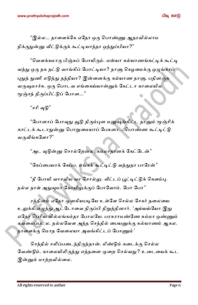 Pidi Kaadu_8-page-006