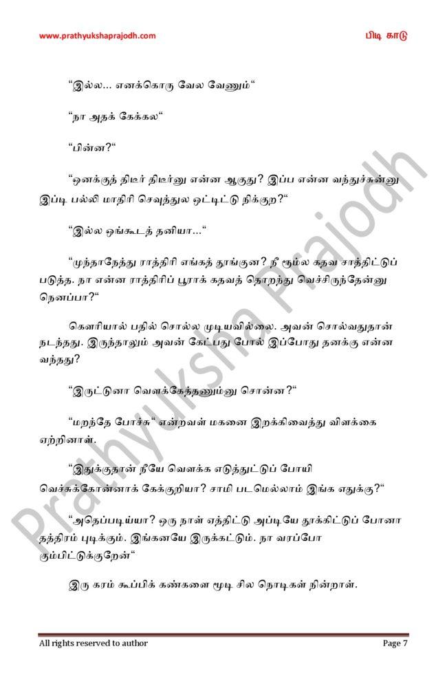 Pidi Kaadu_9-007