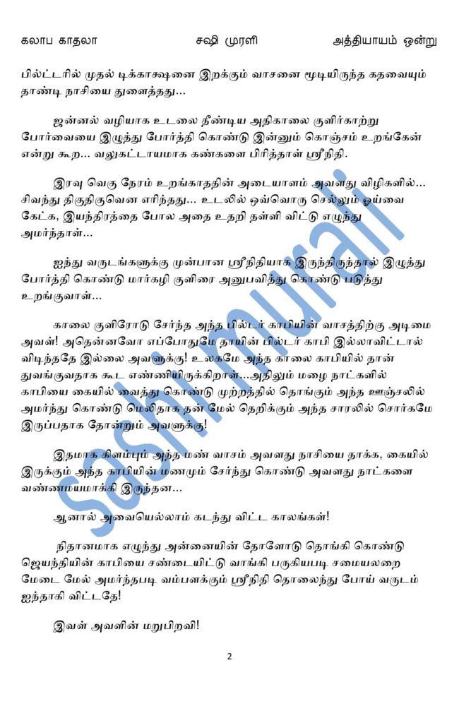 kk1-page-002