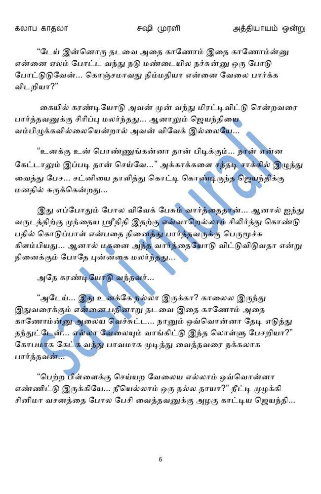kk1-page-006