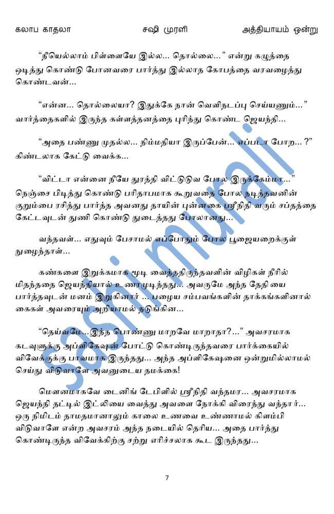 kk1-page-007