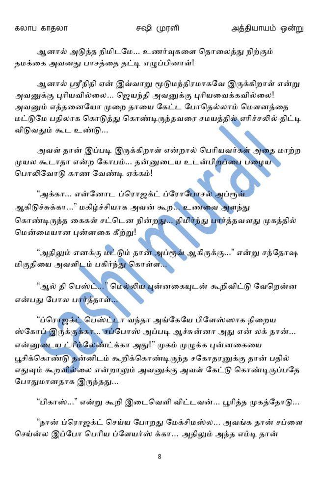 kk1-page-008