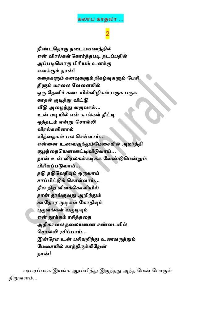 kk2-page-001