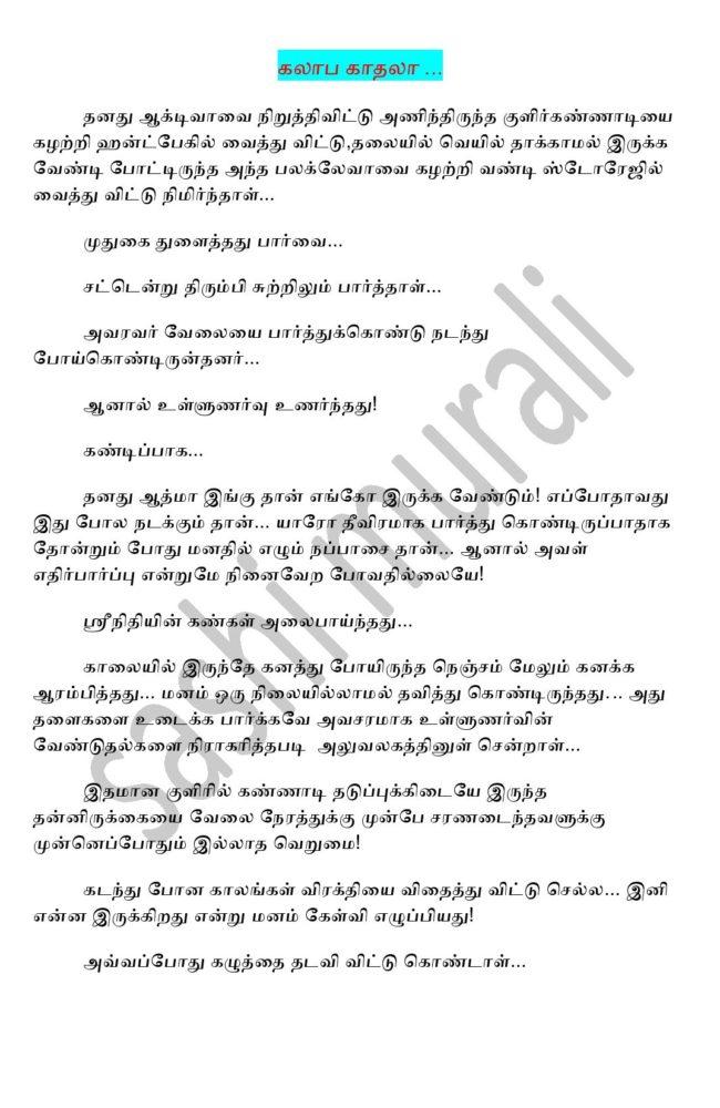 kk2-page-002