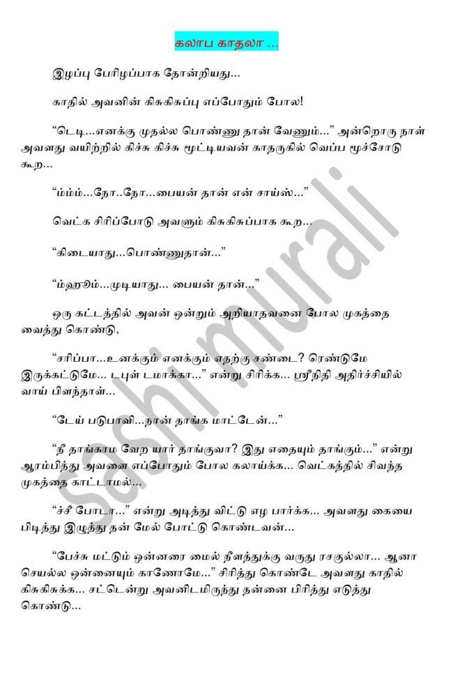 kk2-page-003
